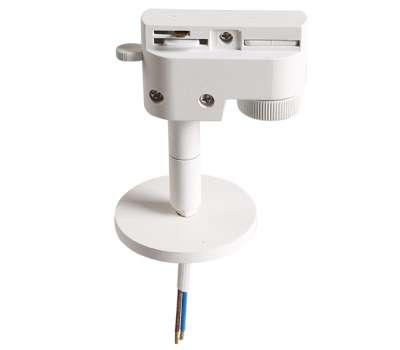 Трековое крепление Lightstar ASTA 592056 с 1-фазным адаптером к 21443х/21448x/21449x
