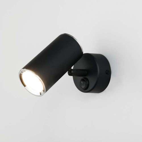 Настенный светодиодный светильник с поворотным плафоном Elektrostandard RUTERO MRL 1003