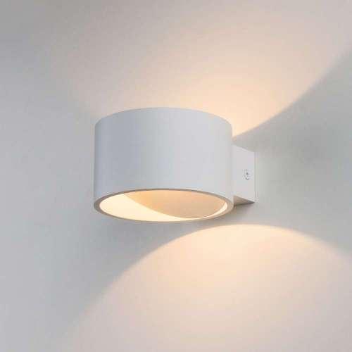 Настенный светодиодный светильник Coneto LED белый Elektrostandard MRL LED 1045