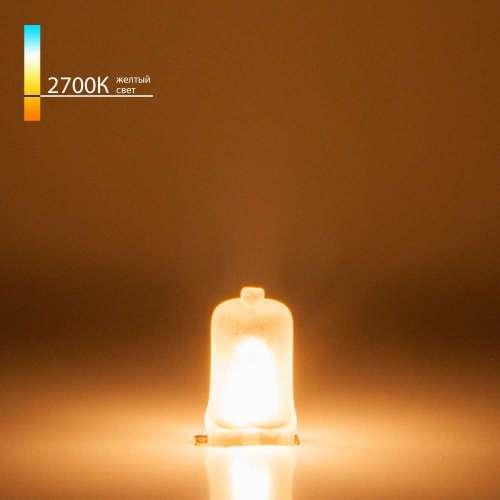 Лампа галогенная G9 220В 40Вт матовая Elektrostandard