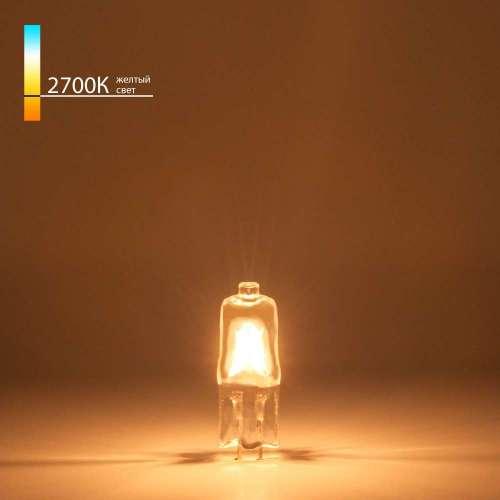 Лампа галогенная G4 220В 20Вт Elektrostandard