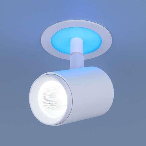 Акцентный светодиодный светильник                     DSR002 9+3W 6500K Blue Elektrostandard