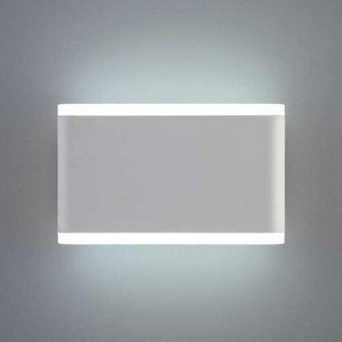Cover белый уличный настенный светодиодный светильник 1505 TECHNO LED Elektrostandard