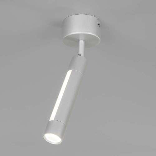 Настенно-потолочный светодиодный светильник 20084/1 LED серебро Eurosvet