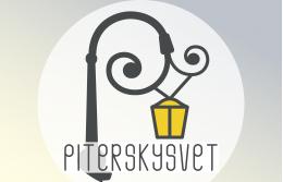 Обновление магазина PiterskySvet