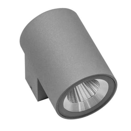 350694 Paro Светильник светодиодный уличный настенный Lightstar