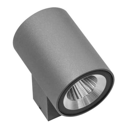 351694 Paro Светильник светодиодный уличный настенный Lightstar