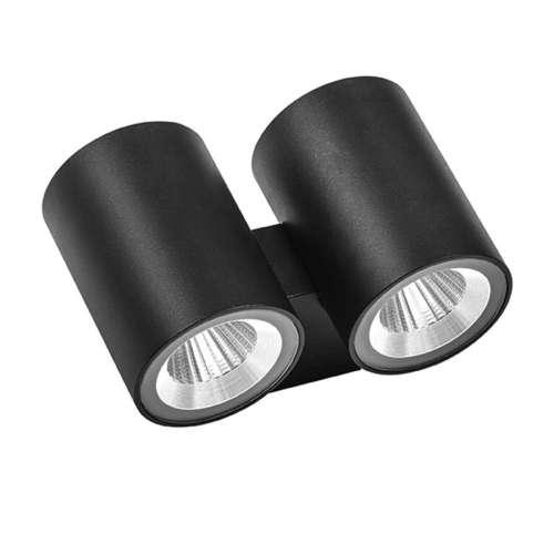 352672 Paro Светильник светодиодный уличный настенный Lightstar