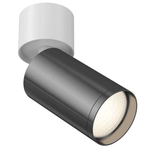 Потолочный светильник FOCUS S  C050CL-1WGF Maytoni